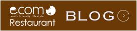 ぷるっふの美味しいブログ