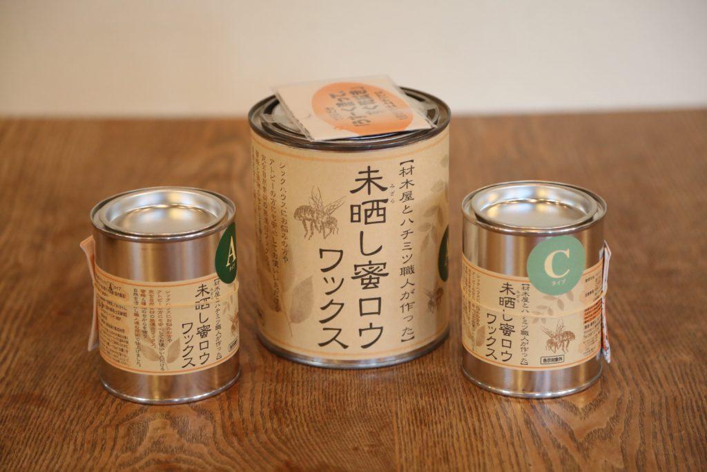 小川耕太郎∞百合子 蜜蝋ワックス/ecomo販売商品