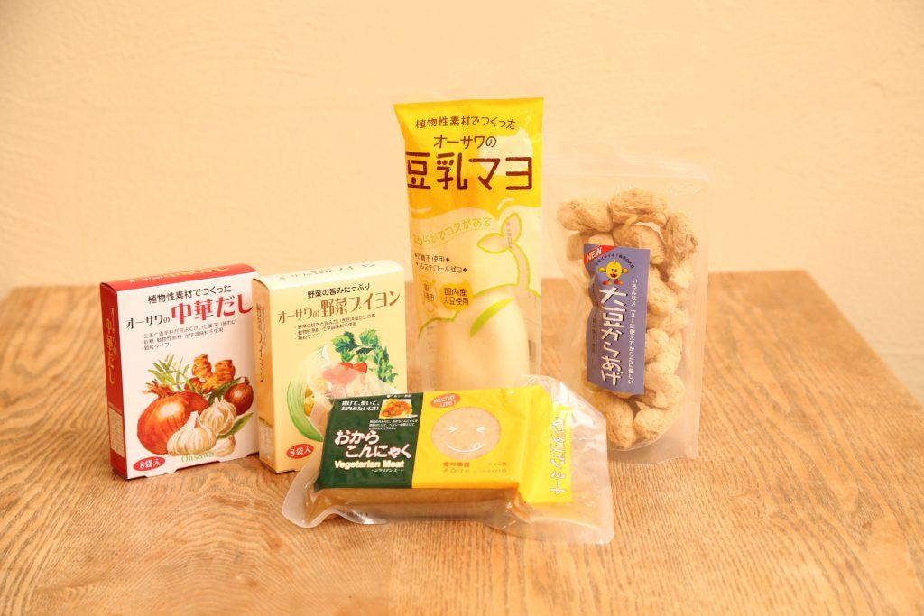 オーサワジャパン/ecomoショップ販売商品
