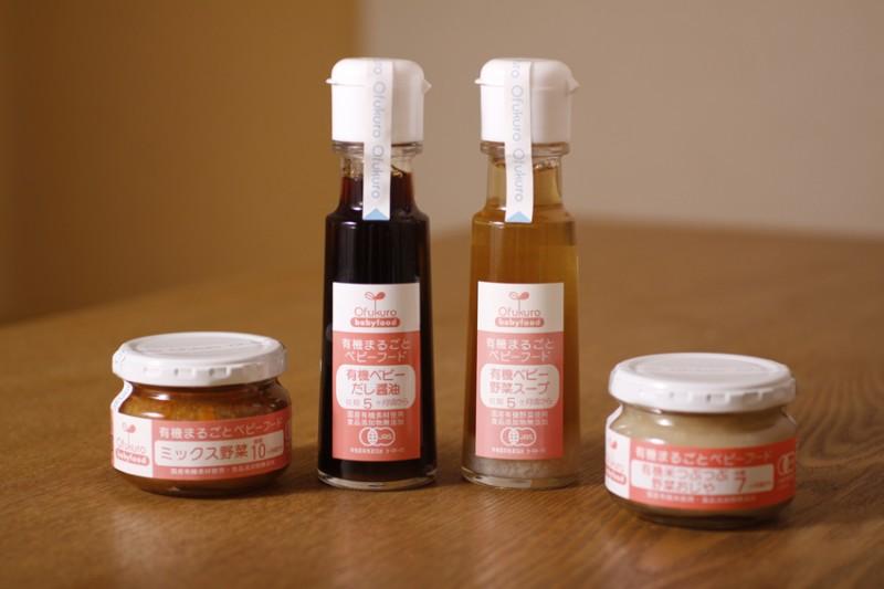 おふく桜babyfood/ecomoショップ販売商品